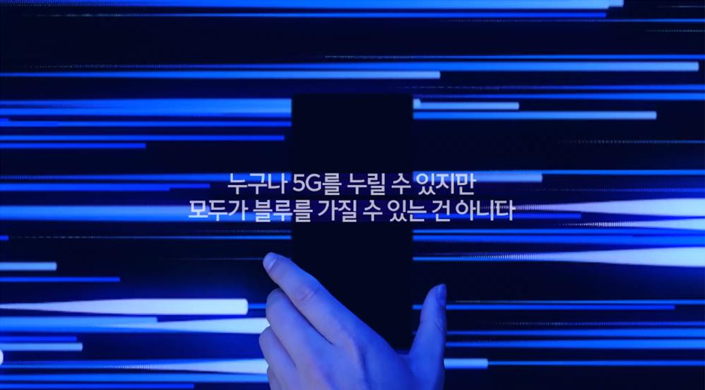 갤럭시 노트10+BLUE