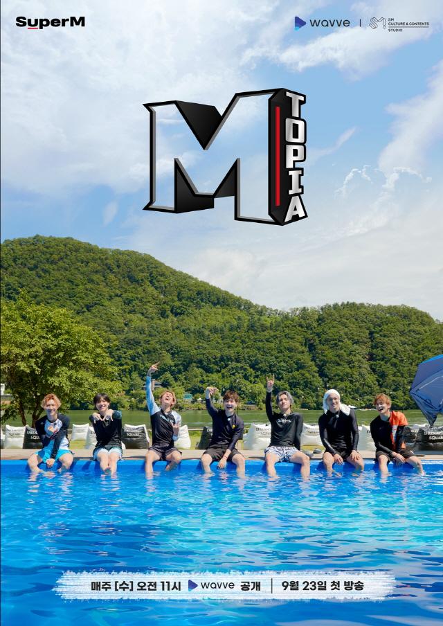 M토피아 (M Topia)