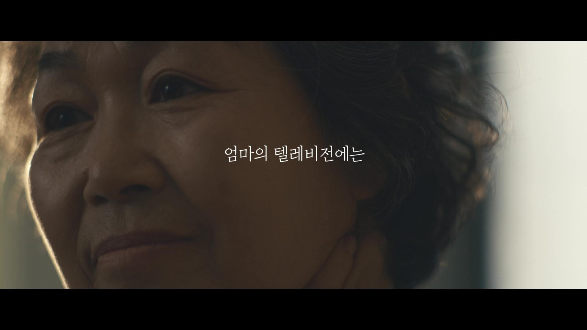B tv 패밀리 캠페인