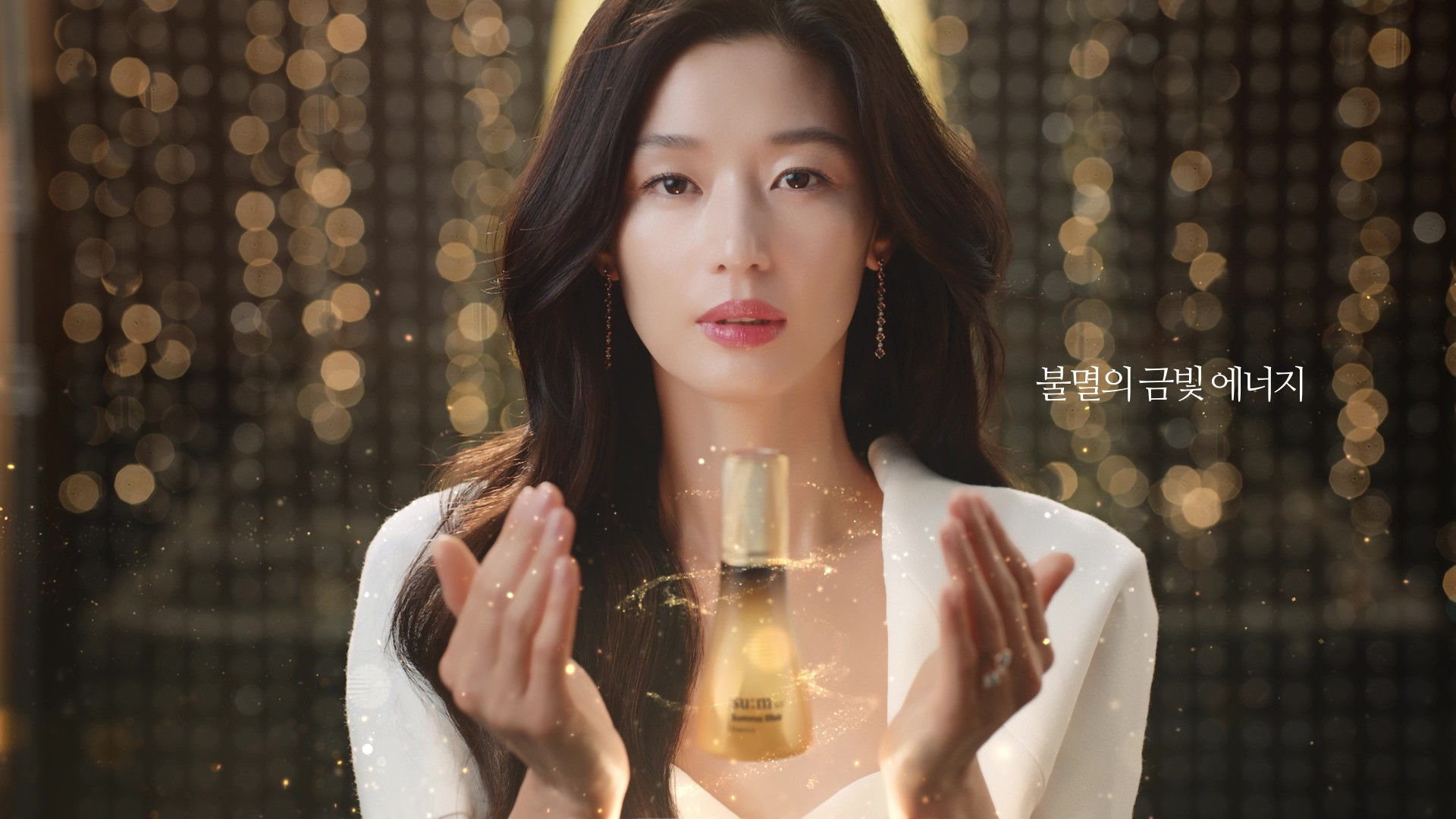 '불멸의 금빛에너지' 캠페인